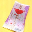 感謝を伝える人気のチョコ メッセージハートチョコレート<これ...