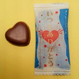 チョコレート、バレンタイン、披露宴、義理チョコ、メッセージハートチョコレート【業務用】500g