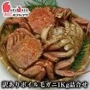 TVで話題!日本テレビ スッキリ!!で当店が紹介されました。活毛蟹専門店の味をお試し下さい。楽...