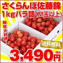 【ポイント10倍】【送料無料】【通常価格より600円OFF】...