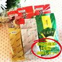 中国茶入門セット烏龍茶5種類飲み比べセット5種類の烏龍茶をお試し頂ける中国茶専門店 マルメロ プチギフトにも喜ばれるお試しセットです♪送料無料メール便