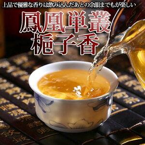 マツコの知らない世界で風吹ジュンが紹介する今古茶藉と中国茶の専門店カフェ東京おすすめ5店