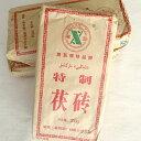中国高級茶『茯茶(ふーちゃ)(ふー茶)』200g(1枚を200gに切り分けてお届けです)お試しサイズ♪中国茶 茶葉...