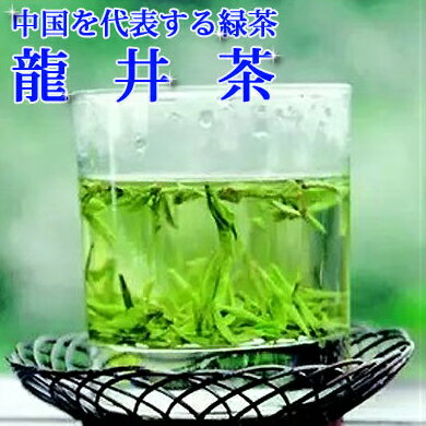 茶葉・ティーバッグ, 中国茶  ()500g RCP10P02jun13