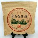 中国茶 販売