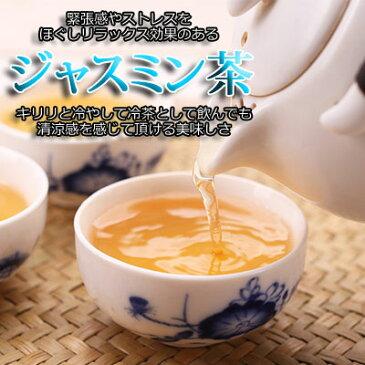 中国茶 ジャスミン茶 特級 500g業務用パック茉莉花茶 さんぴん茶茶葉 通販 花茶 ジャスミン中国茶専門店マルメロ送料無料