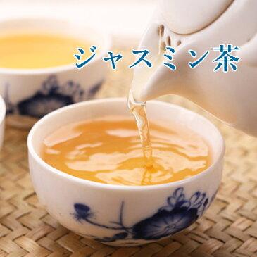 中国茶 ジャスミン茶 特級 500g業務用パック茉莉花茶 さんぴん茶茶葉 通販 花茶 ジャスミン中国茶台湾茶専門店マルメロ送料無料