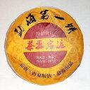 プーアール茶もう海茶王宮廷 プーアル茶もん海プーアル茶 2005年産 7枚セット高級プーアル茶 黒茶 熟...