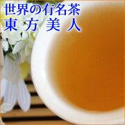 ウーロン茶 マルメロ