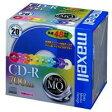 【日立マクセル】CD−R <700MB> 700S.MIX1P20S 20枚[279153]