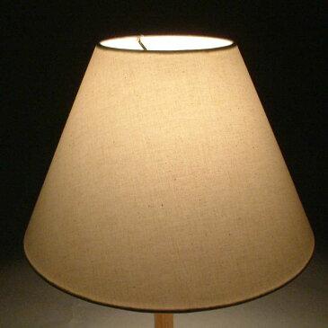 テーブルスタンド用ランプシェード交換用 キャッチ式<ナチュラル>キナリ/直径28cm :