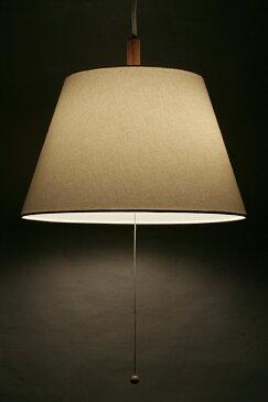 2灯ファブリックペンダント キナリ 直径39cm 電球別売 type-D 送料無料 LED電球対応