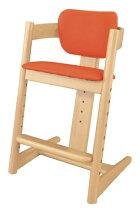 椅子子供椅子ベビーチェア完成品ベビーチェアキャロットBE送料無料(沖縄・北海道・離島別途料金)