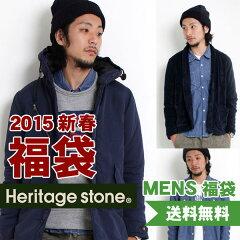 【予約販売】【送料無料】【福袋】Heritage stone MENS♪【予約販売】2015新春福袋〔Heritage s...