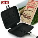 CHUMS Hot Sandwich Cooker■CH62-1039...