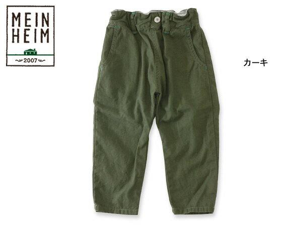 https://item.rakuten.co.jp/marumiya-world/4015823/