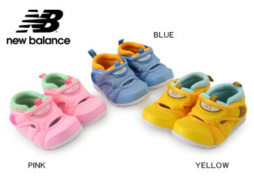 new balance FD506 ■FD506-G-MG[12.0cm〜14.0cm]【キッズ&ベビー 靴 クツ くつ サンダル スニーカー メッシュ ニューバランス 】■8001524