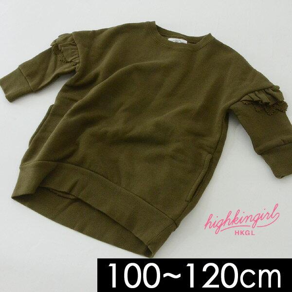 https://item.rakuten.co.jp/marumiya-world/4017445/