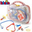 ボーネルンド お医者さんセット KL4624-MG キッズ ままごと ごっこ遊び 診察セット おもちゃ 玩具 オモチャ Klein (クライン) BorneLund 7008107