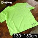 【メール便可】ハイキング tekno short sleeve[130...