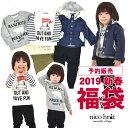 【予約販売】 2019新春福袋 〔ニコフラート〕 男の子 2...