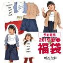 【予約販売】 2019新春福袋 〔ニコフラート〕 女の子 2...
