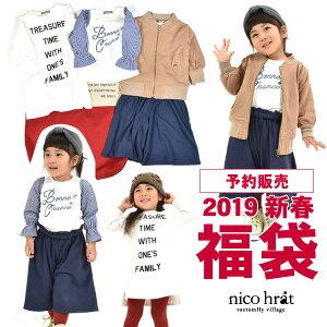 【予約販売】 2019新春福袋 〔...
