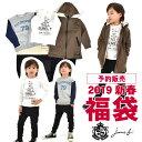 【予約販売】 2019新春福袋 〔ジーンズベー〕 男の子 3...