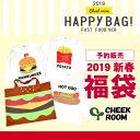 【予約販売】 2019新春福袋 〔チークルーム〕 ファーストフード 499007 キッズ ベビー ボ...