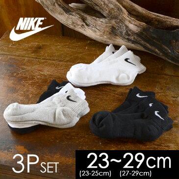 【メール便不可】 ナイキ ナイキクッションクォーター3Pソックス[23-29cm] SX4703-MG レディース メンズ 靴下 くつ下 くつした アウトドア スポーツ NIKE ロークルーソックス 7007200