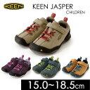 【メール便不可】 キーン キッズジャスパー KIDS Jasper 1...