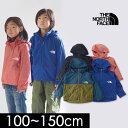 【120cmマデメール便可】ノースフェイス Compact Jacke...