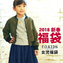 【20%OFF】【即納可】2018新春福袋 エフオーキッズ〔F.O.KIDS〕女の子 R182028 ...