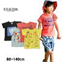 エフオーキッズ R207029-14M 4色4柄Tシャツ キッズ ベビー トップス半袖プリントロゴシンプルアメカジ 子供服 F.O.KIDS 4020327