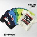 【メール便可】オフィシャルチーム 119011-14M-Q7 RUNING T-SHIRT キッズ ベビー トップス 半袖 Tシャツ ロゴ プリント アメカジ カラバリ 子供服 OFFICIAL TEAM 4020447