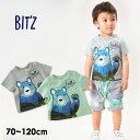 【メール便可】ビッツ B207039-12M クマプリントTシャツ トップス半袖アニマルくまベアー半袖転写 子供服 Bitz 4020375