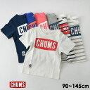 【メール便可】チャムス CH21-1050-XLM Kids CHUMS Logo T-shirt キッズ ベビー トップス Tシャツ 半袖 プリント ロゴ 無地 ボーダー シンプル おそろい 子供服 CHUMS 4020564