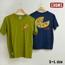 【メール便可】チャムス CH01-1500-LM Pizza T-Shirt メンズ トップス 半袖 Tシャツ プリント ブービーバード ピザ ジャンクフード アウトドア CHUMS 1000890