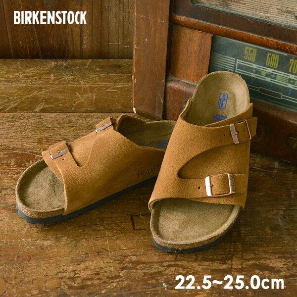 【メール便不可】ビルケンシュトック 1009535-MG-X ZURICH チューリッヒ ソフトフットベッド レディース ジュニア 靴 くつ サンダル ビルケン 皮 レザー ギフト 贈り物 BIRKENSTOCK 8001697 母の日