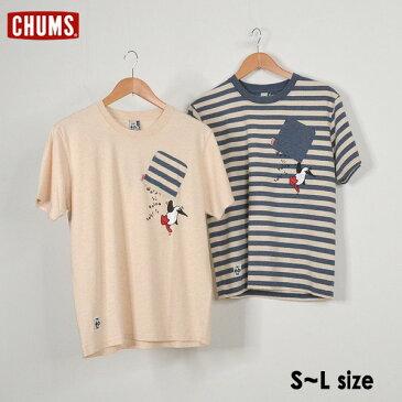 【メール便可】チャムス CH01-1505-(M)L Booby Hang On T-Shirt メンズ トップス 半袖 Tシャツ ポケT プリント ブービーバード 無地 ボーダー アウトドア 大人 男性 CHUMS 1000899