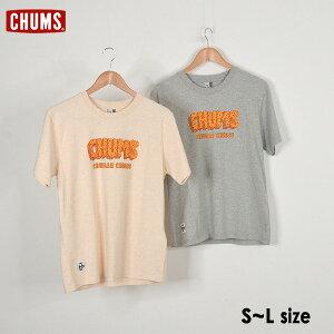 【メール便可】チャムス CH01-1510-(M)L Cheddar Cheese T-Shirt メンズ トップス 半袖 Tシャツ ロゴ チェダーチーズ カジュアル アウトドア 大人 男性 CHUMS 1000900