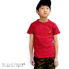 【送料無料】【メール便可】プティパPTP01709-16M-Q1ホットドッグ刺繍半袖Tシャツキッズベビージュニアトップスカットソーワンポイントカジュアルシンプルおそろい男の子女の子子ども子供服Petitpas4020251