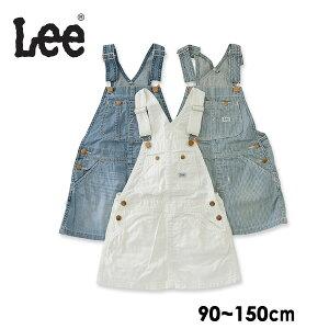リー デニムジャンパースカート 61562-MG キッズ ベビー ボトムス ボトム ジャンスカ 子ども 子供服 Lee 4014408