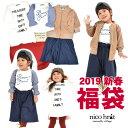 【即納可】 2019新春福袋 〔ニコフラート〕 女の子 29...