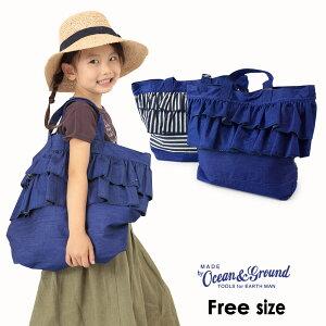【メール便不可】オーシャンアンドグラウンド 1815011-MG レッスンBAG SWEET BLUE キッズ カバン 鞄 かばん トートバッグ 手さげ 習い事 おけいこ 入学 小学生 女の子 女児 子ども Ocean&Ground 7008937 spbg