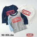 【メール便可】チャムスCH21-1066-XLM KIDS BOAT LOGO L/S T-SHIRT キッズ トップス Tシャツ ロンT 長袖 アウトドア フェス ロゴT ブービーバード 子供服 男の子 女の子 CHUMS 4019334