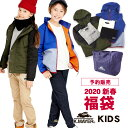 【予約販売】2020新春福袋 〔クリフメイヤーキッズ〕 男の...