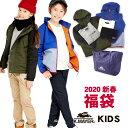 【今だけ限定★20%OFF】【即納可】2020新春福袋 〔ク...