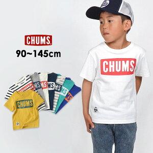 【メール便可】チャムス CH21-1050-XLM Kids CHUMS Logo T-shirt キッズ ベビー トップス Tシャツ 半袖 プリント ロゴ 無地 ボーダー シンプル おそろい 子供服 CHUMS 4020564 oso-2s