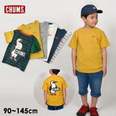 【メール便可】チャムスCH21-1052-XLMKidsBoobyLogoT-shirtキッズベビートップスTシャツ半袖プリントブービーバードロゴ無地シンプルおそろい子供服CHUMS4020566